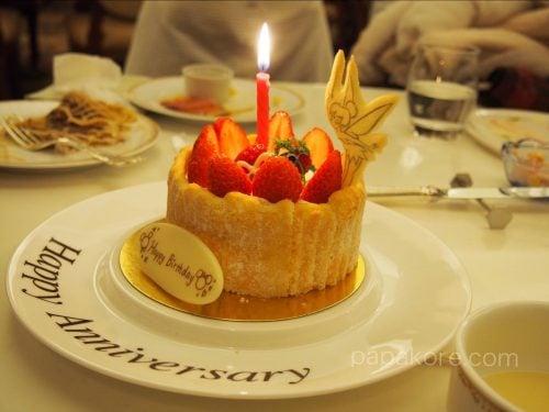 ディズニーランドホテル誕生日ケーキ