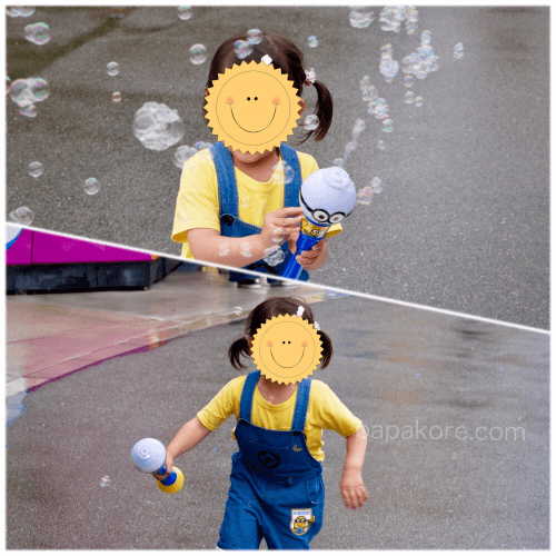 ミニオンのバブルワンド