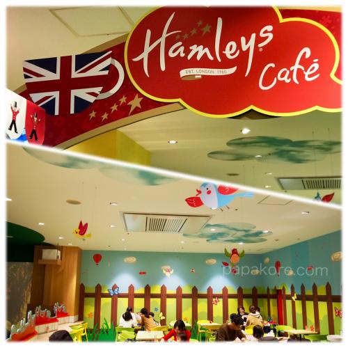 ハムリーズカフェ
