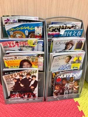 コミック・雑誌