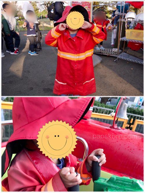 消防士の衣装