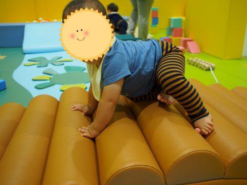 乳幼児スペース